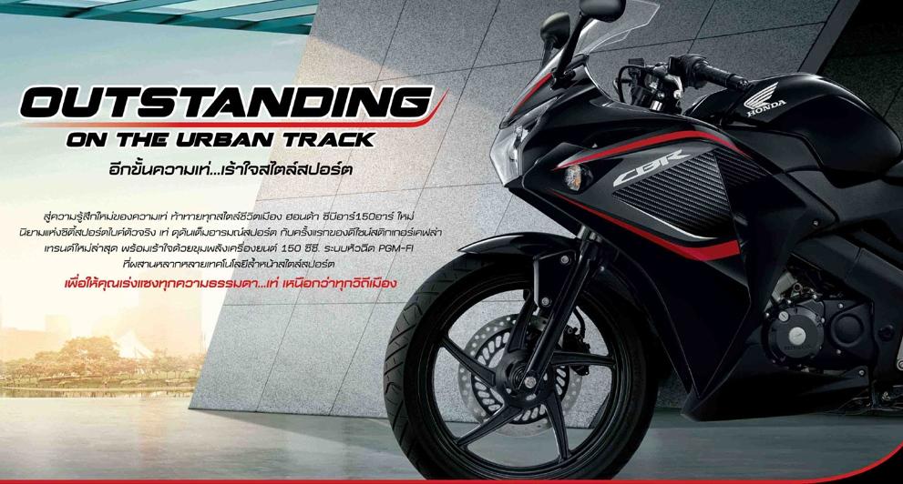Black cbr 150 thailand