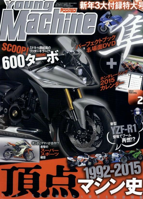 magazine about recursion concept