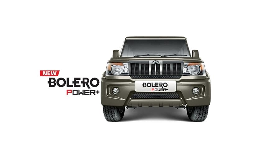 bolero-rocky-beige-front