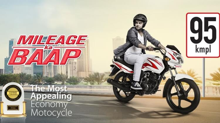 ttvs sport most mileage bikes in India