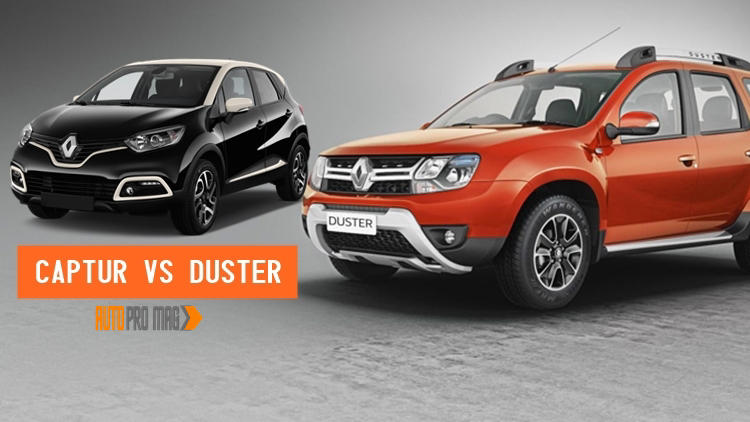 Renault Captur vs Duster