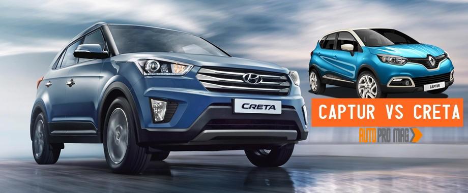 Renault Captur vs Hyundai Creta
