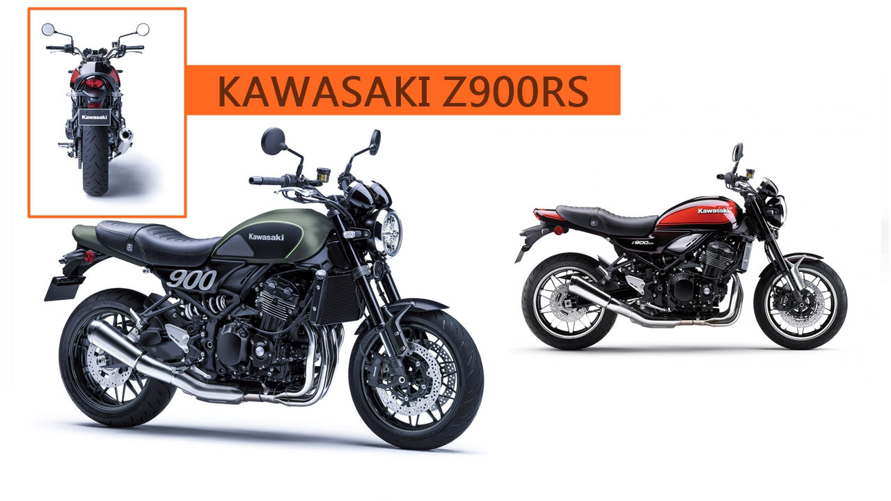 2018 Kawasaki Z900RS revealed [price, release, specs ...