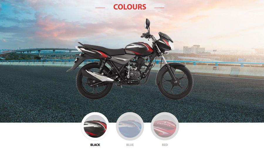 2018 Bajaj Discover 125 colours