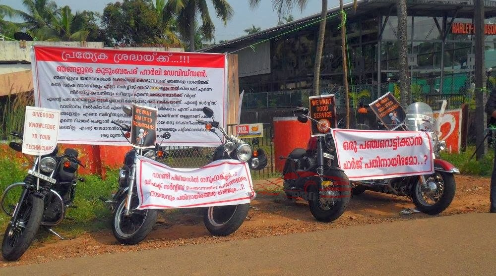 PROTEST AGAINST BAD AFTER SALE'S SERVICE, INFRONT OF HARLEY DAVIDSON KOCHI
