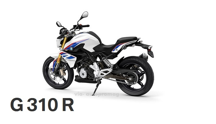 bmw g310r price in india  launch date