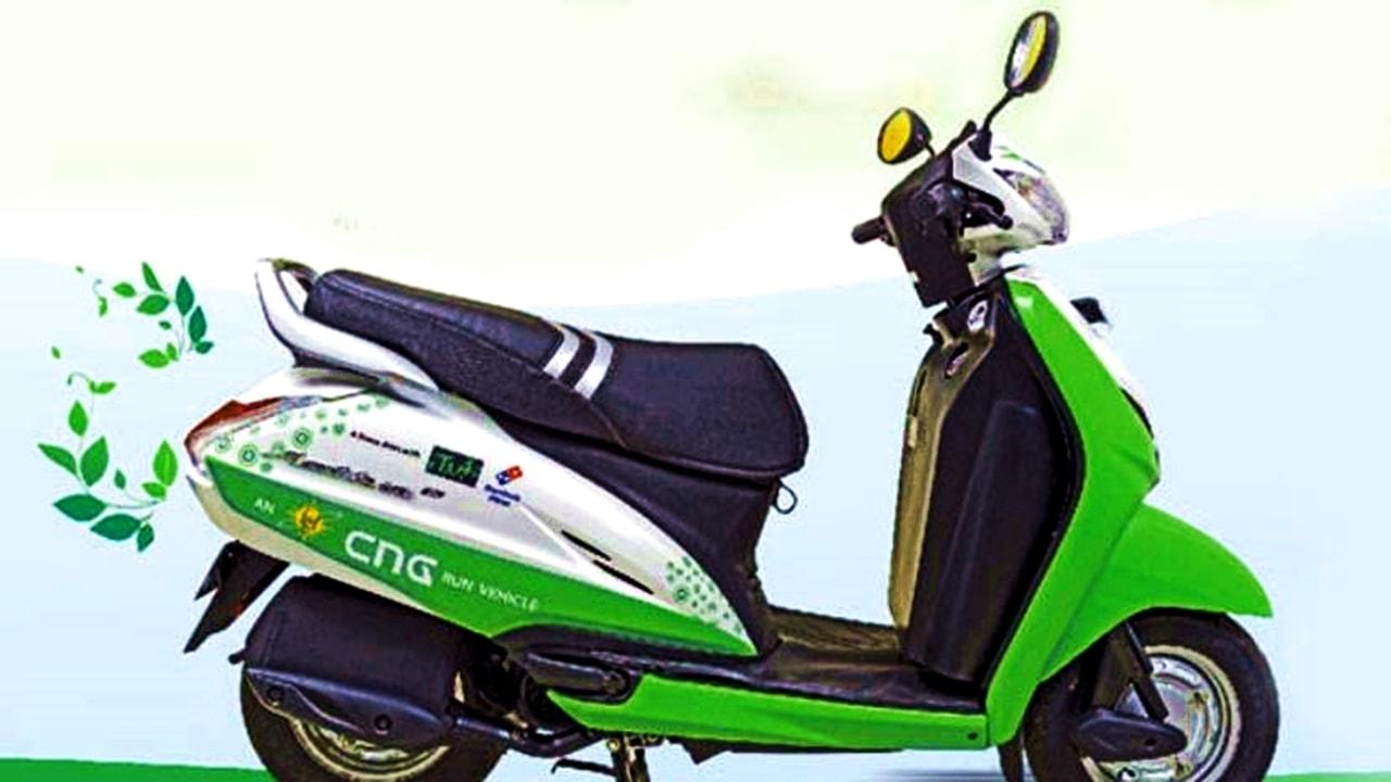 Honda Pilot Gas Mileage >> Honda Activa CNG Kit- Price, Mileage, Launch date - Autopromag