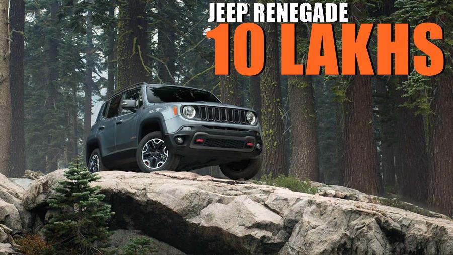 Jeep Renegade 2018 India