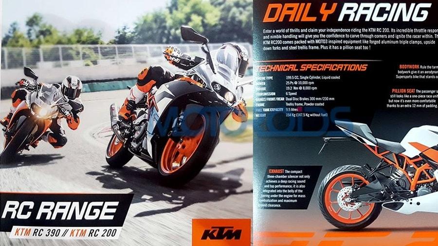 KTM RC facelift