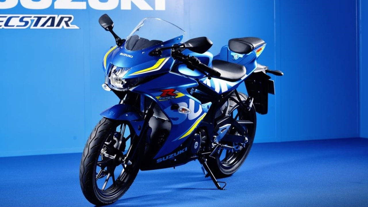 Suzuki GSX150R India