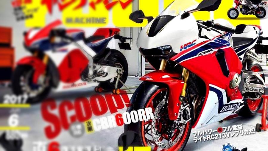2018 Honda CBR600RR render