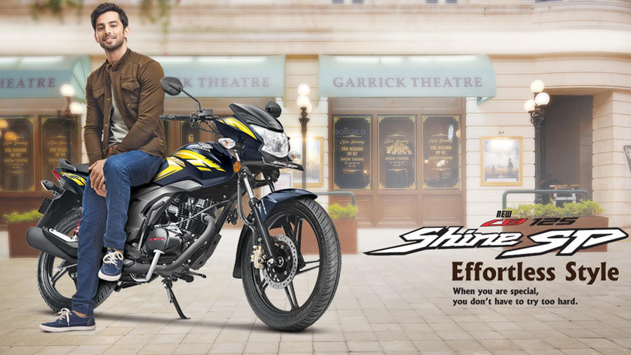 Honda Shine SP 2017 (New BS4 Model) – Changes, Price, Specs
