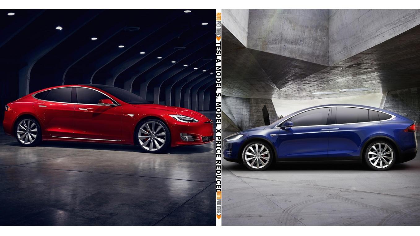 Tesla price reduced to $5000