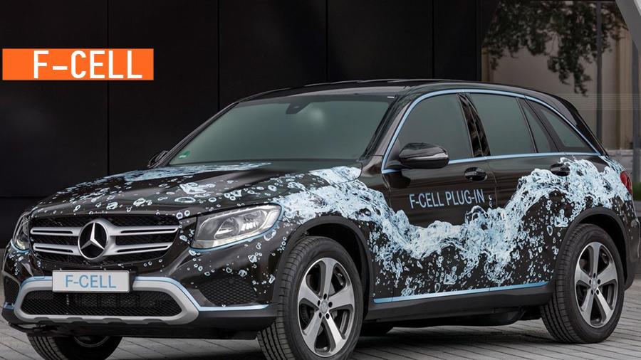 2018 Mercedes FCell plug-in hybrid
