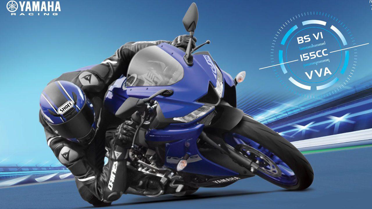 Yamaha R15 V3 | Rs.  1.46 Lakhs